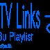 Free IPTV M3U Playlist 19 October 2017 New Lista