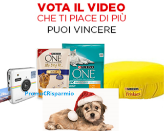 Logo Concorso Pet Passion: vota e vinci gratis fornitura, Pouf e Polaroid
