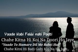 Hindi Shayari on Yaadein