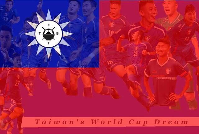 Chinese Taipei World Cup 2022