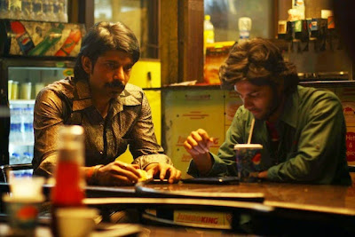 A Stil from Ugly, Vineet Kumar, Directed by Anurag Kashyap