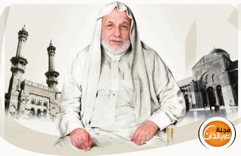 من أقوال الشيخ علي الطنطاوي رحمه الله ali1.jpg