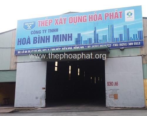Đại lý sắt thép xây dựng tại Đồng Nai