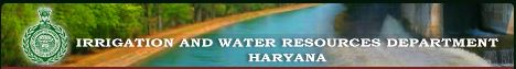 image : Haryana Irrigation & Water Resources Department Recruitment @ JobMatters