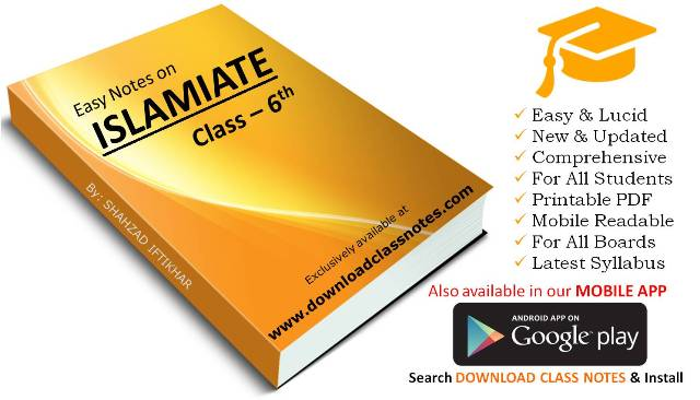 Download 6th Class Islamiate Notes (Unit # 5) for Islamabad Model Schools and Colleges