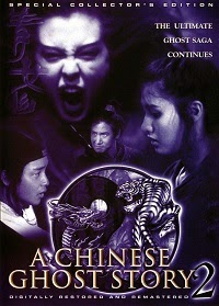 Watch A Chinese Ghost Story II (Sien nui yau wan II yan gaan do) Online Free in HD