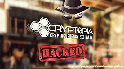 Cryptopia разрешили возобновить работу