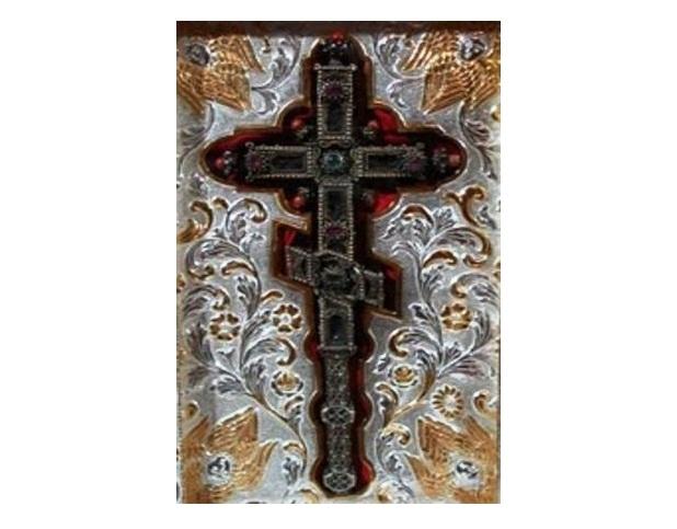 Ο Τίμιος Σταυρός ο οποίος φυλάσσεται στην Παναγία Σουμελά στο Βέρμιο