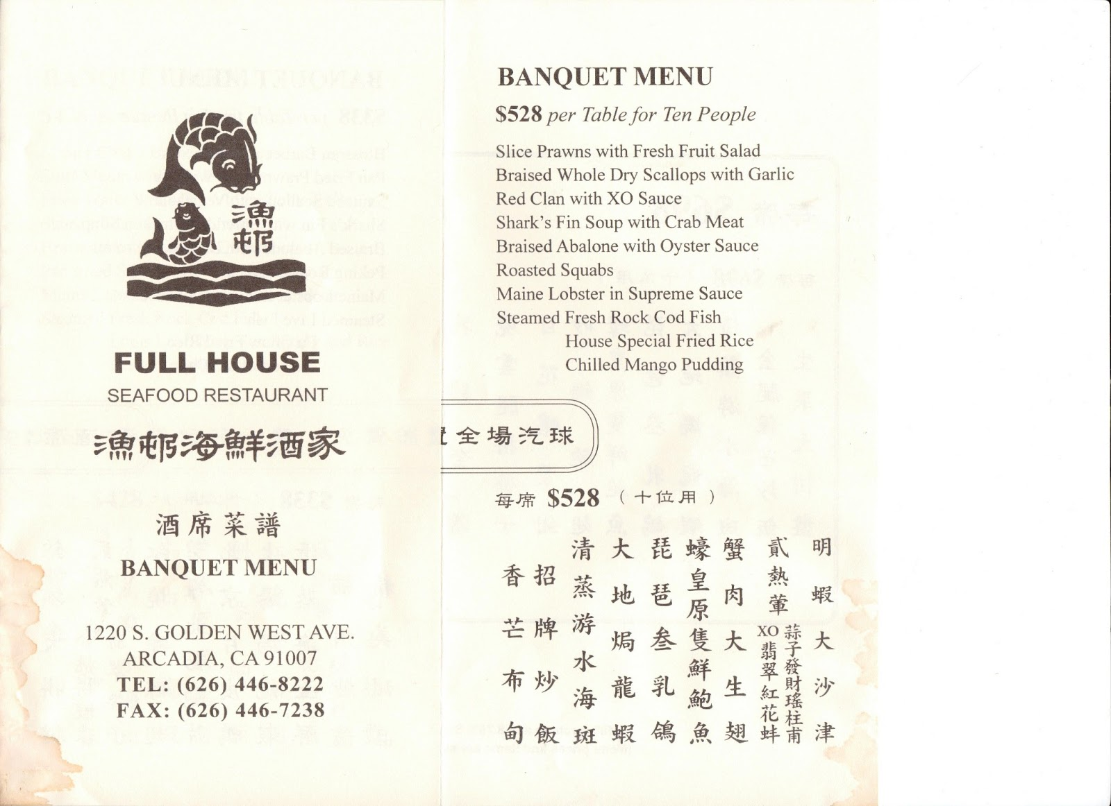 Full House Restaurant Arcadia Menu