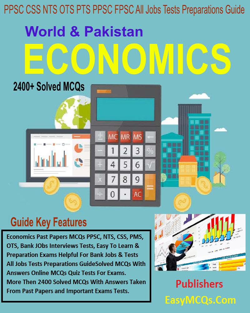 Dogar Publishers Economics MCQs PDF Book Free Download