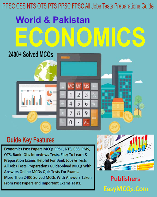 File:Solved MCQs Economics in PDF Free Download By Dogar Brothers.svg