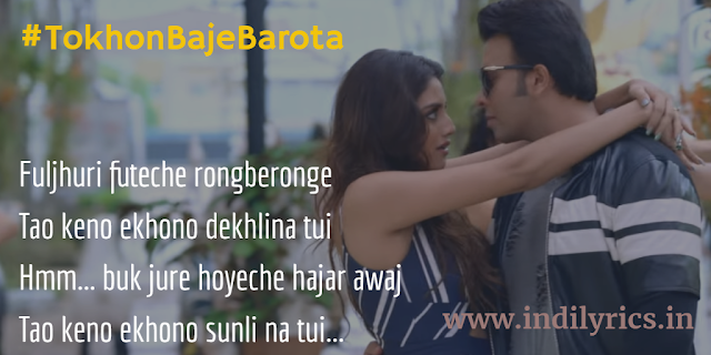Tokhon Baje Barota | Full Audio song Lyrics with English Translation and real Meaning | Naqaab | Quotes