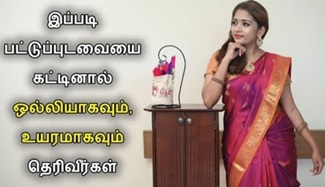 Silk Saree Draping   Ladies Show