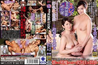 SGM-15 レズビアン異常同性愛エロマゾ淫乱交尾 SGM-15