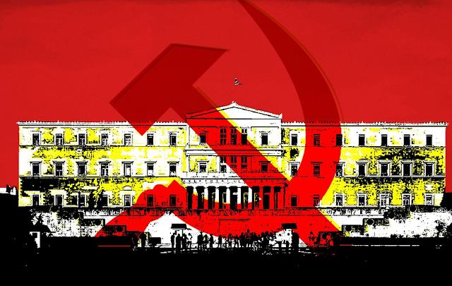 Πώς η Ελλάδα έγινε κομμουνιστική χώρα