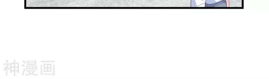 Ta Và Nam Thần Cởi Áo Ngủ Rồi chap 77 - Trang 28