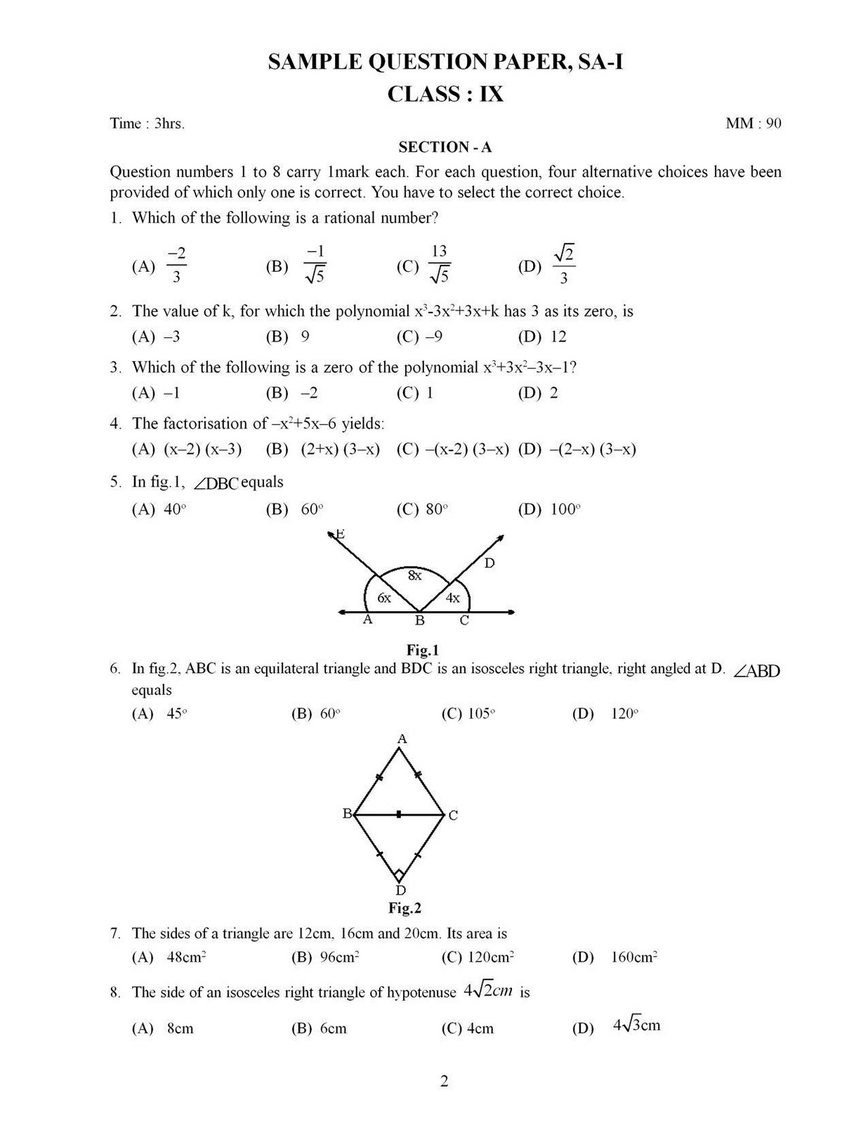 cbse board exam sample papers sa  class x science