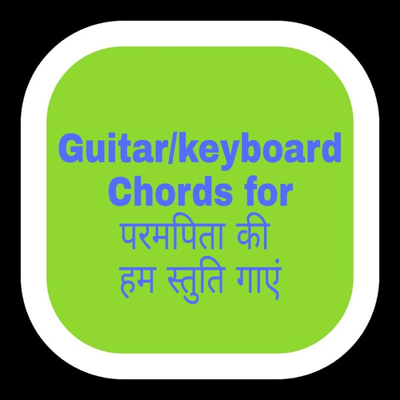 Ajay Chhatriya Google