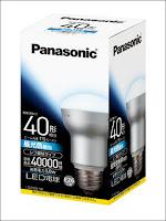 Panasonic LDR5DW  レフLED電球