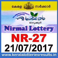 keralalotteries, kerala lottery, keralalotteryresult, kerala lottery result, kerala lottery result live, kerala lottery results, kerala lottery today, kerala lottery result today, kerala lottery results today, today kerala lottery result, kerala lottery result 21.7.2017 nirmal lottery nr 27, nirmal lottery, nirmal lottery today result, nirmal lottery result yesterday, nirmal lottery nr27, nirmal lottery 21.7.2017, 21-7-2017 kerala result