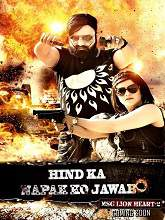 Watch Hind Ka Napak Ko Jawab (2017) DVDRip Hindi Full Movie Watch Online Free Download