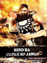 Watch Hind Ka Napak Ko Jawab (2017) DVDRip Hindi Full Movie Watch Online Free Download