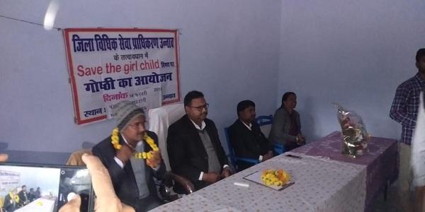Mahillao-par-ho-rahe-utpeedan-va-atyachaar-ke-prati-logo-me-jaagrukta-laane-hetu-ek-gosthi-ka-hua-aayojan