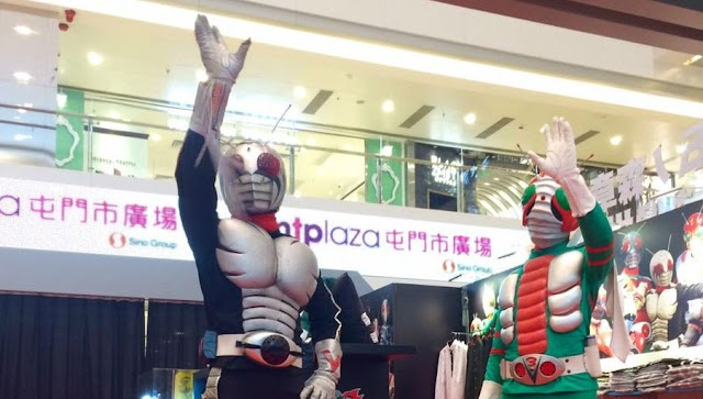 【童年回憶】幪面超人45週年特典店暨展覽館 屯門市廣場開幕