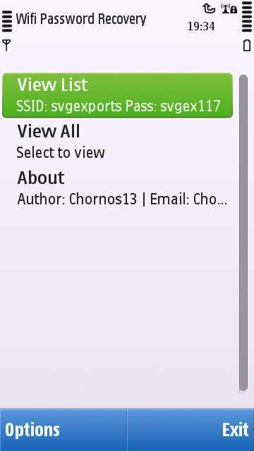 Wifi Password Recovery v1 0 7 - Symbian S60v5 S^3 Belle