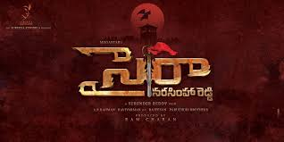 Crores invested on Sye Raa....Chiru
