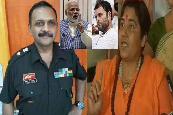 congress-fail-to-prove-hindu-dharm-terrorist-sadhvi-pragya-purohit