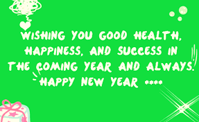 Cute happy new year sms