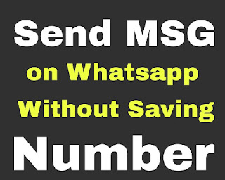 how to Send whatsapp message without saving number.