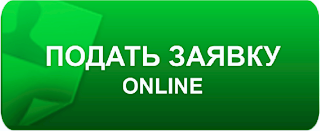 альфа банк калькулятор потребительского кредита физическим лицам на 5 лет