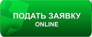 Займы онлайн всем на карту