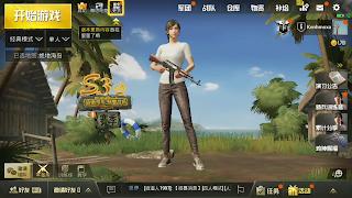 PUBG Sever Trung Quốc chơi không lag