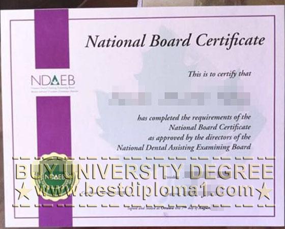 NDAEB certificate