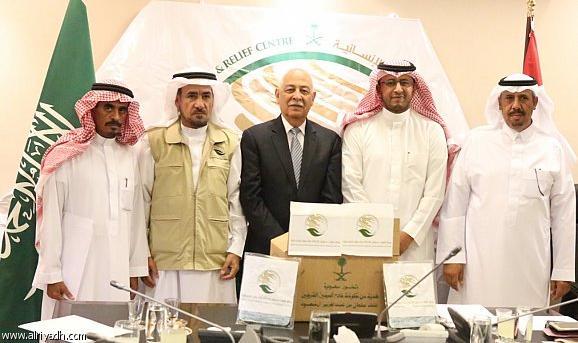 saudi sumbang kurma 200 ton ke jordan