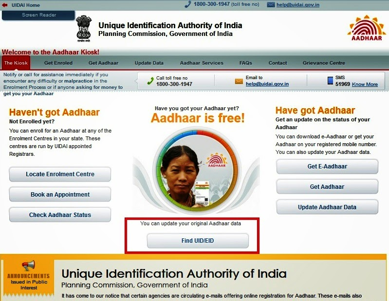 Forgot Uid/Eid - How to find Aadhaar Number / Enrolment Number
