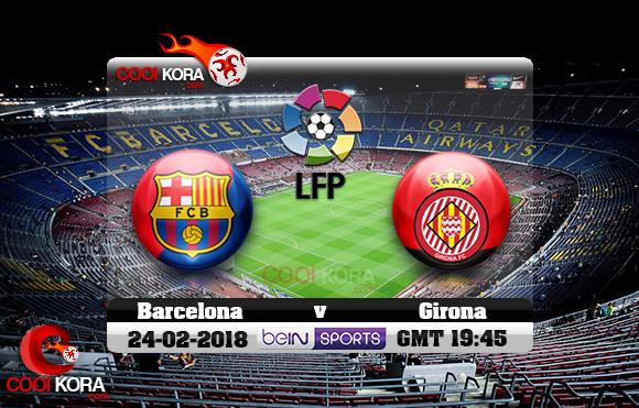 مشاهدة مباراة برشلونة وجيرونا اليوم 24-2-2018 في الدوري الأسباني