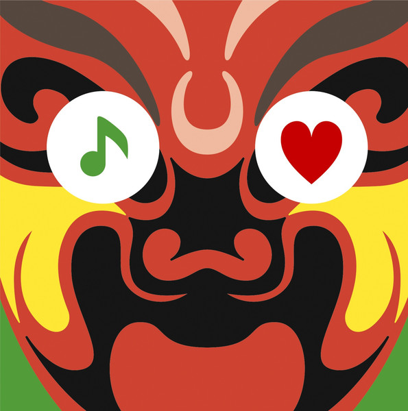 [Album] 遊助 – あの・・こっからが楽しんですケド。 コンプリートパック (2016.04.27/MP3/RAR)