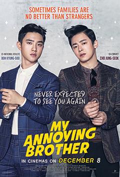Jo Jung Seok & DO Kyung Soo Menjadi Watak Utama Dalam Korean Movie My Annoying Brother