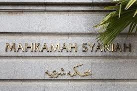 mahkamah syariah