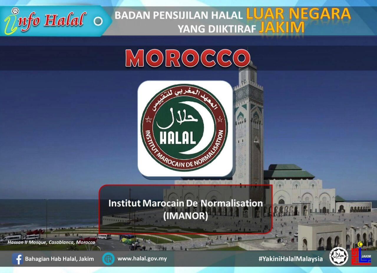 logo halal morocco