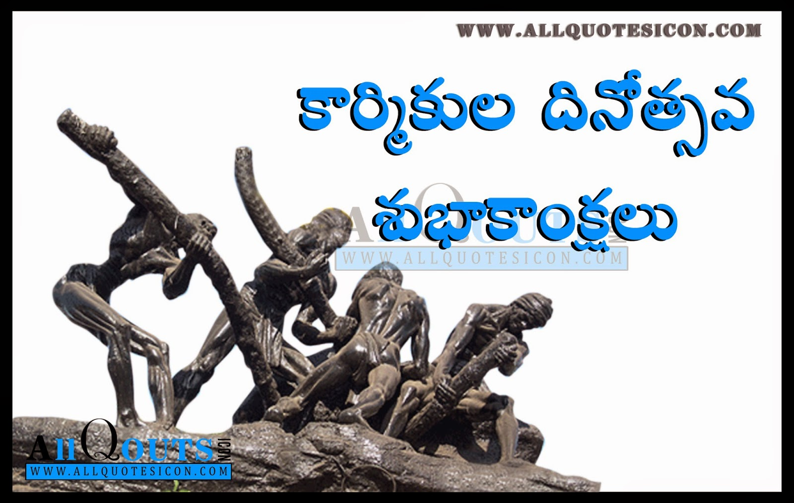 International Workers Day Wishes In Telugu Hd Wallpapers Best May