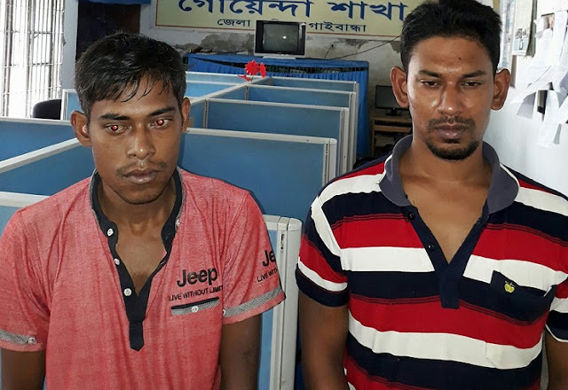 Yabaab-detained-in-Gaibandha