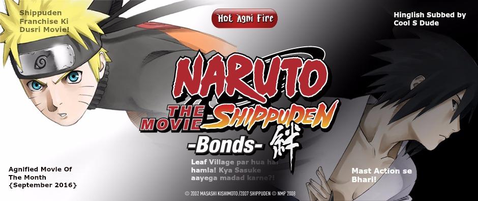 Naruto shippuuden movie subbed download
