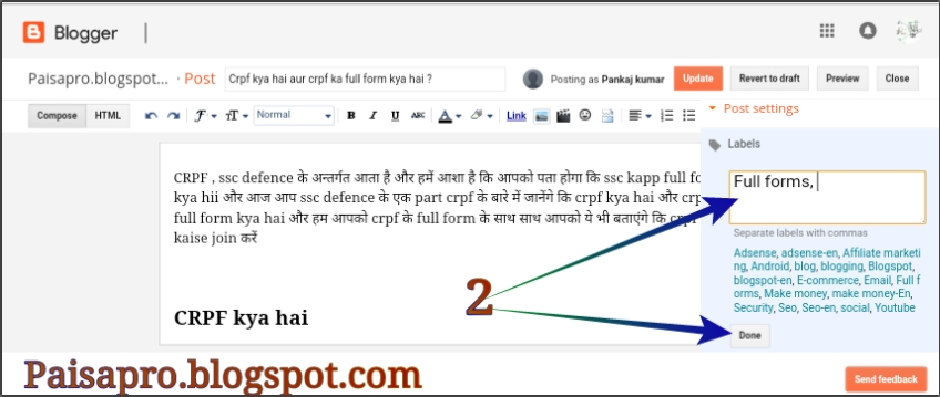 Google blog me category kaise add kare
