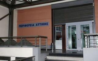 Η Περιφέρεια Αττικής ενημερώνει για το πρόγραμμα κουνουποκτονιών και τον ιό του Δυτικού Νείλου