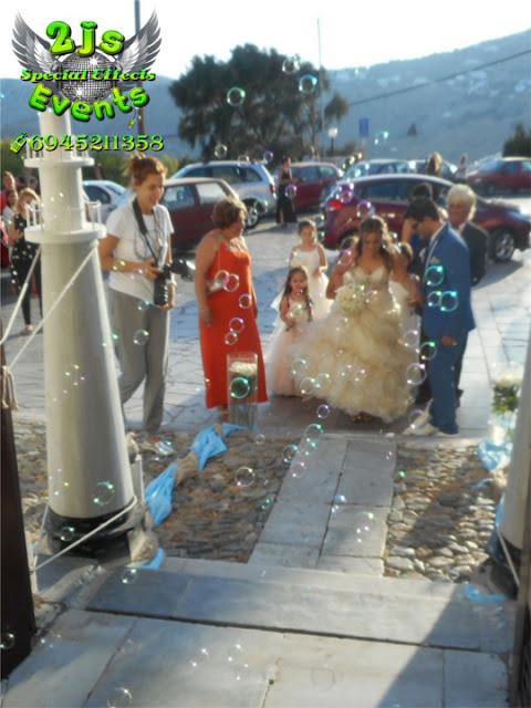 ΓΑΜΟΣ ΒΑΦΤΙΣΗ ΣΑΠΟΥΝΟΦΟΥΣΚΕΣ ΣΥΝΤΡΙΒΑΝΙΑ ΦΩΤΙΑΣ ΠΥΡΟΤΕΧΝΗΜΑΤΑ ΣΥΡΟΣ SYROS2JS EVENTS